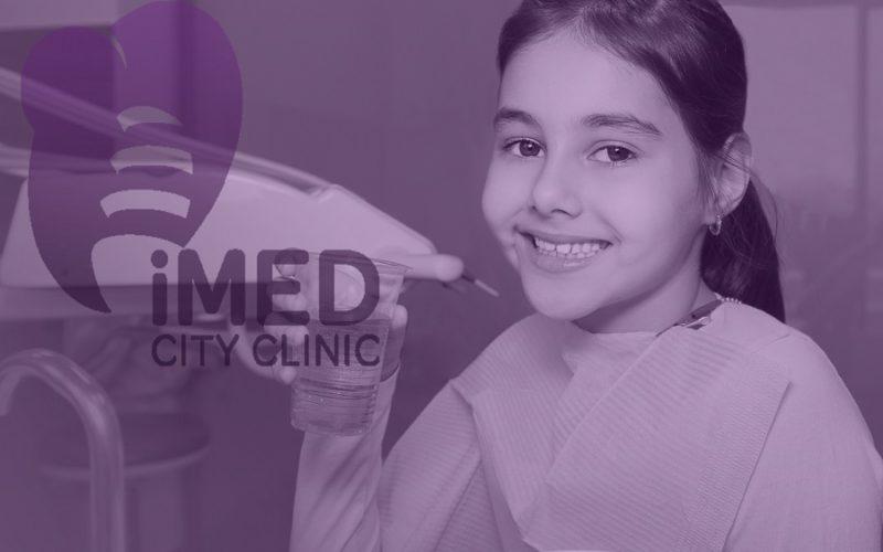 Детская стоматология IMED City Clinic